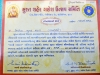 Shree-Sikotra-Bal-Yuvak-Mandal-Golwad-Surat-3