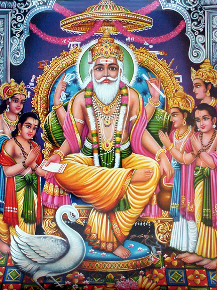 Vishwakarma God